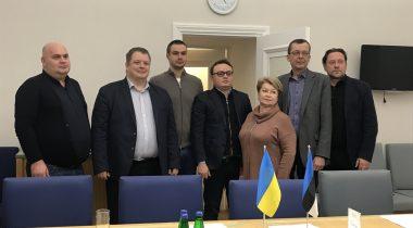 Keskkonnakomisjoni kohtumine Ukraina saadikutega