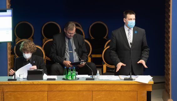 Riigikogu infotund 22.04.2020