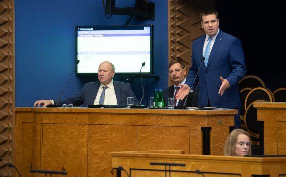 Siseminister Mart Helme, majandus- ja taristuminister Taavi Aas ning peaminister Jüri Ratas