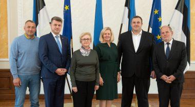 Riigikogu riigieelarve kontrolli erikomisjon
